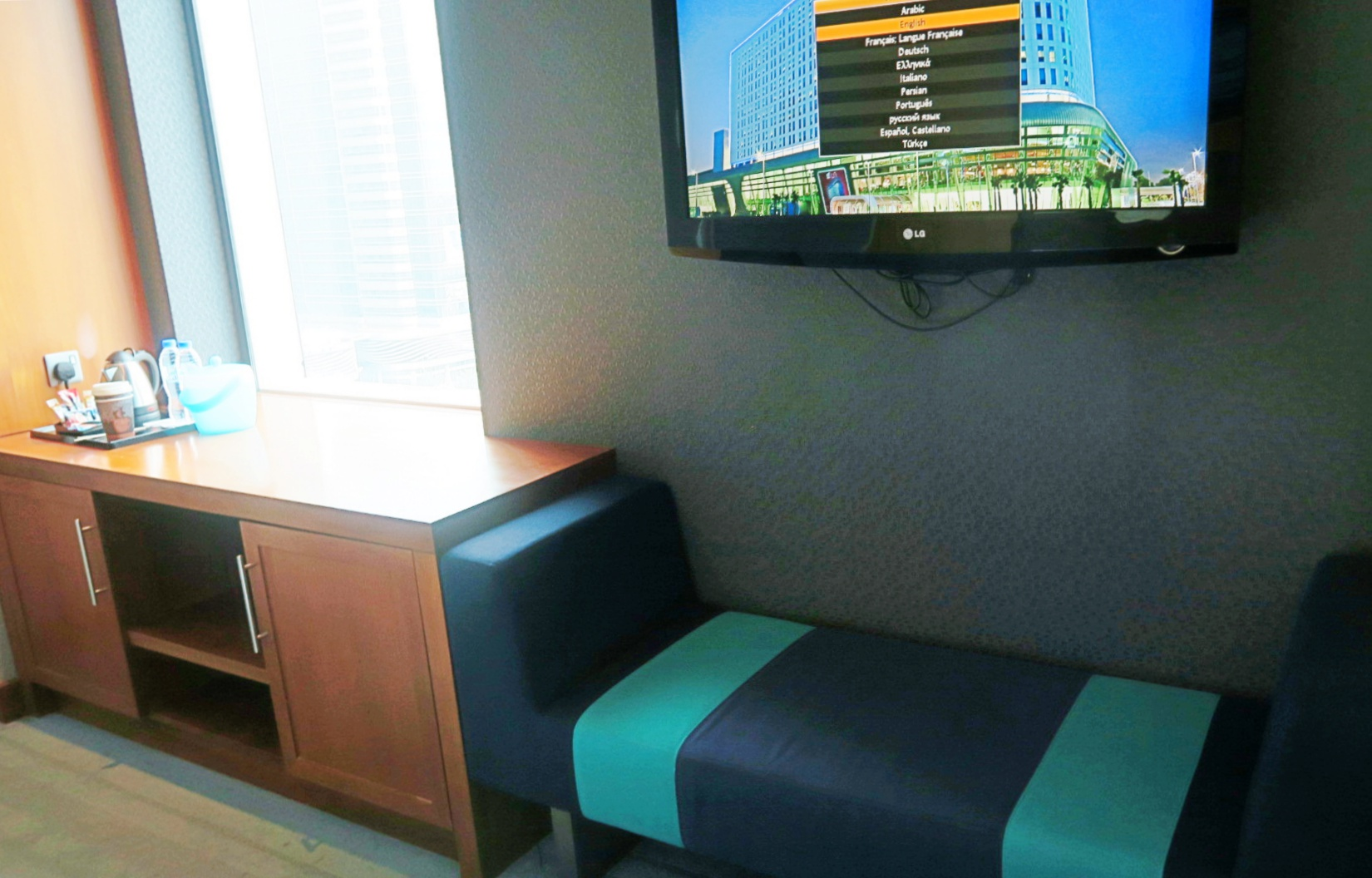 Our Stay at the Aloft Abu Dhabi